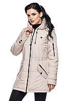 Куртка Мира - жемчуг: 44,46,48,50