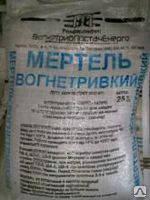 """Сухая термостойкая смесь """"Мертель огнеупорный"""" (25)кг"""