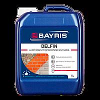 Акриловое гидроизолирующое средство DELFIN Байрис «Bayris» 1л.