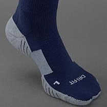 Гетры Nike MatchFit OTC-TEAM SX5730-410 (Оригинал), фото 2