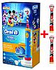 Электрическая зубная щетка Oral-B Braun D10.513K, 3 насадки