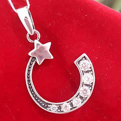 Серебряная мусульманская подвеска Полумесяц со звездой - Кулон Полумесяц со звездой серебро