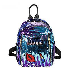 Рюкзак с разноцветными пайетками синий