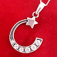 Серебряная мусульманская подвеска Полумесяц со звездой - Кулон Полумесяц со звездой серебро, фото 5