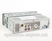 Автомагнитола MP3 с съемной панелью, 1087А (USB, SDHC, AUX, FM), фото 2