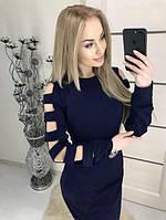 Теплое платье миди длинный рукав с разрезами темно-синее