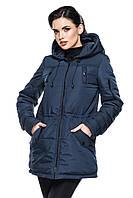 Куртка Мира - синий: 44,46,48,50