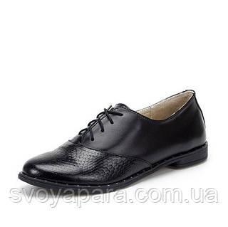 Туфли чёрные женские из натуральной кожи с шнуровкой на тонкой подошве с маленьким широким каблучком