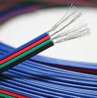 Провод rgb 4-х жильный для rgb светодиодной ленты