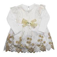 Платье для девочки 74-86(9-18мес.) арт.685