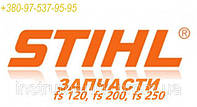 Коленвал для Stihl FS 250