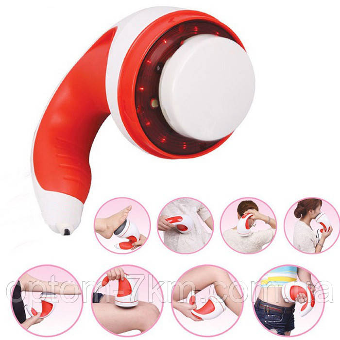 Антицеллюлитный Магнитно-Инфракрасный Массажер для Похудения Infrared Magnetic Fat Burning Massager