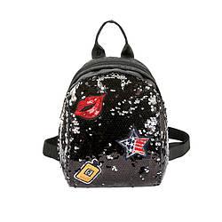 Молодежный рюкзак с блестящими перевертышами