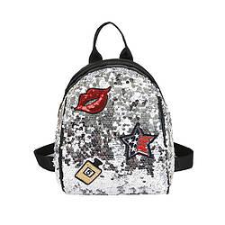 Молодежный рюкзак с блестящими перевертышами серебро