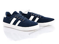 Спортивная обувь. Мужские кеды оптом. 903-2 (8 пар, 40-45)