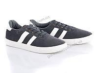 Спортивная обувь. Мужские кеды оптом. 903-5 (8 пар, 40-45)