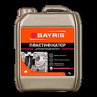 """Пластификатор """"Для всех видов бетона"""" Байрис «Bayris» 1л."""