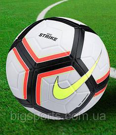 Мяч футбольный Nike Strike (арт. SC3176-101)