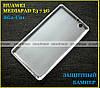 Полупрозрачный силиконовый чехол Huawei Mediapad T3 7 3G bg2-u01 бампер полноразмерный