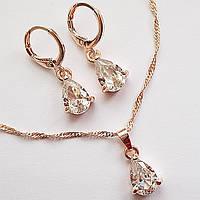 Комплект ювелирной бижутерии (серьги, цепочка, кулон) с кристаллами. Позолота 18К.