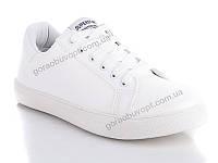 Спортивная обувь. Мужские кеды оптом. 905-1 (8 пар, 40-45)