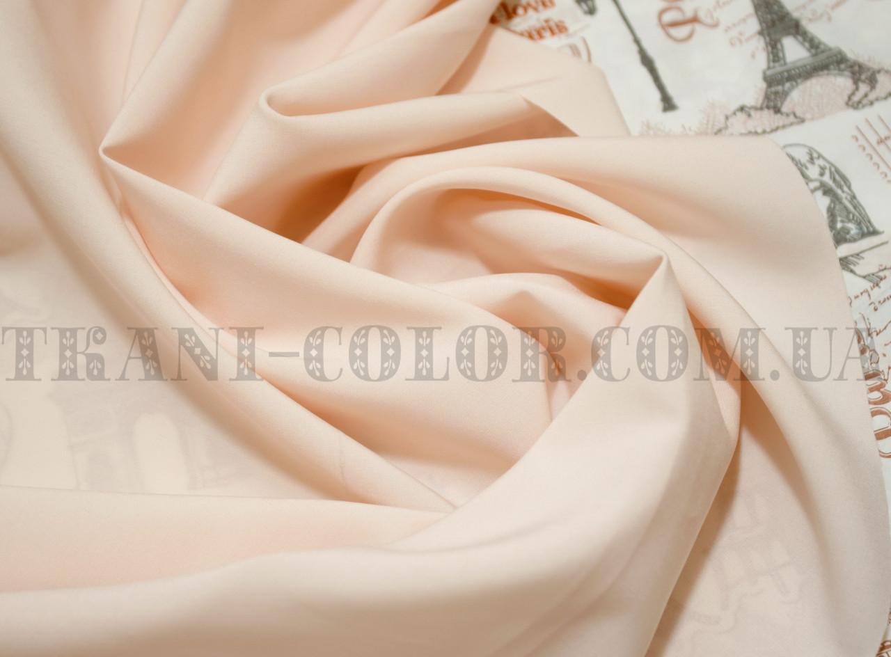 Ткань супер софт персиковый