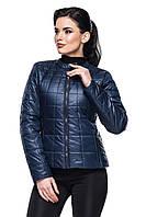 Короткая женская весенняя куртка 44