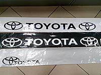 Виниловые наклейки на лобовое стекло TOYOTA  135х17 см