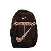 Рюкзак для школы и города Nike GS1011