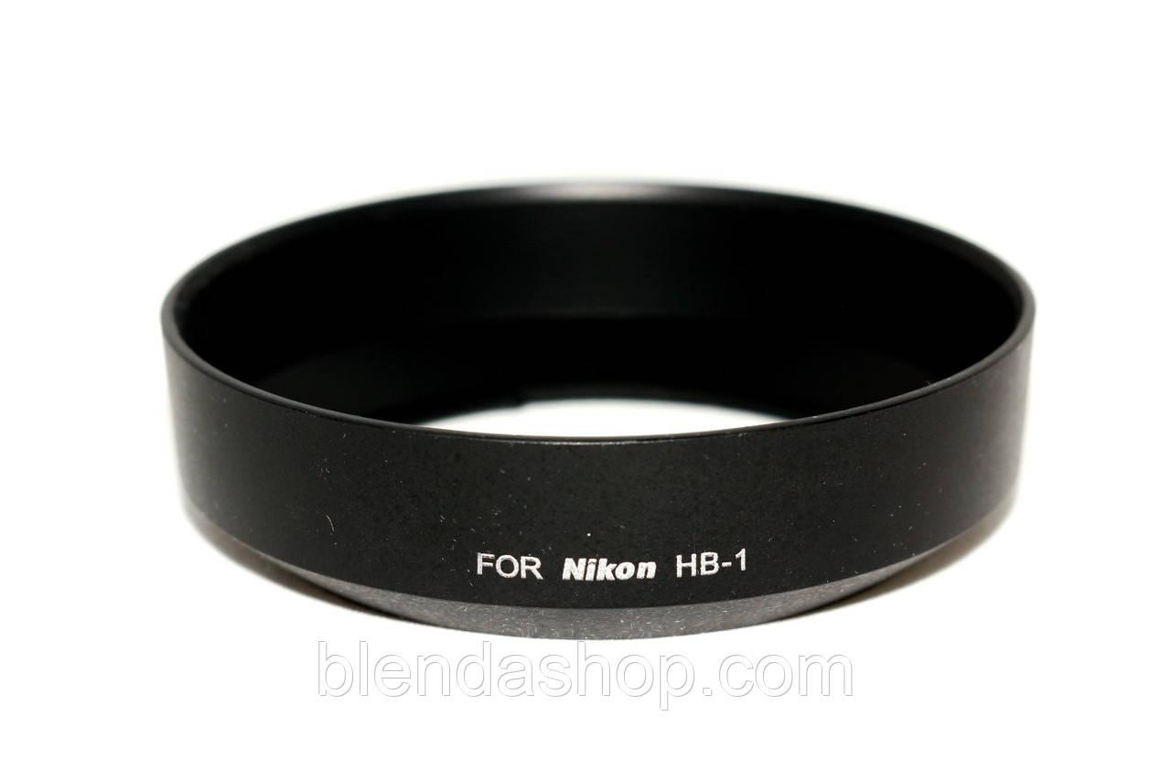 Бленда HB-1 для Nikon AF 28-85mm f3.5-4.5 AF 35-70mm f2.8D