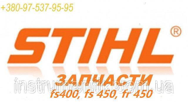 Трос газа в кожухе для Stihl fs 400, fs 450, fr 450 Rapid
