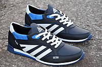 Кроссовки кожаные мужские Adidas реплика ZX 750 Adidas реплика Харьков черные с синим кожа (Код: Ш94)
