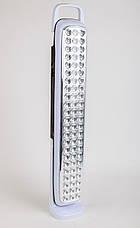 Фонарь аварийного освещения YAJIA YJ-6838 (аккумулятор), фото 3