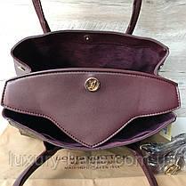 bc09f3e23469 Женская сумка Louis Vuitton Луи Виттон новая модель: продажа, цена в ...