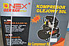 Компреcсор Onex  Germany 50L, 2.5кВт, 8бар
