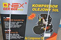 Компреcсор Onex  Germany 50L, 2.5кВт, 8бар, фото 1