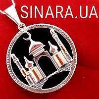 Серебряная мусульманская подвеска с ониксом Мечеть