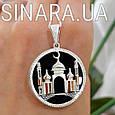 Серебряный мусульманский кулон с ониксом Мечеть, фото 2