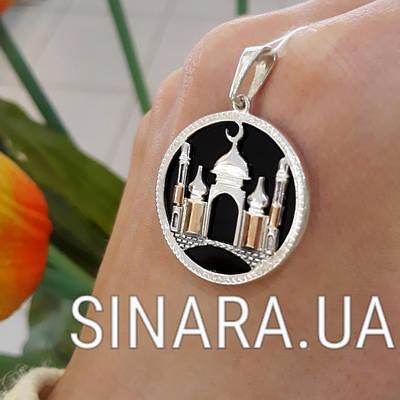 Срібний мусульманський кулон з оніксом Мечеть