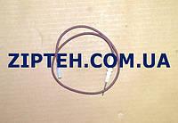 Свеча поджига для газовой плиты Whirlpool 481225268052 L=570mm