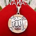 Круглая серебряная мусульманская подвеска с позолотой и надписью Аллах, фото 2