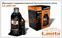 Домкрат гидравлический бутылочный 32 т, 253-403 мм