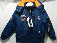 Куртка весенняя с капюшоном 98 -128, фото 1