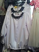 Блуза белая детская школьная