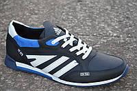 Кроссовки кожаные мужские Adidas ZX 750 Адидас Харьков черные с синим кожа (Код: 94а)