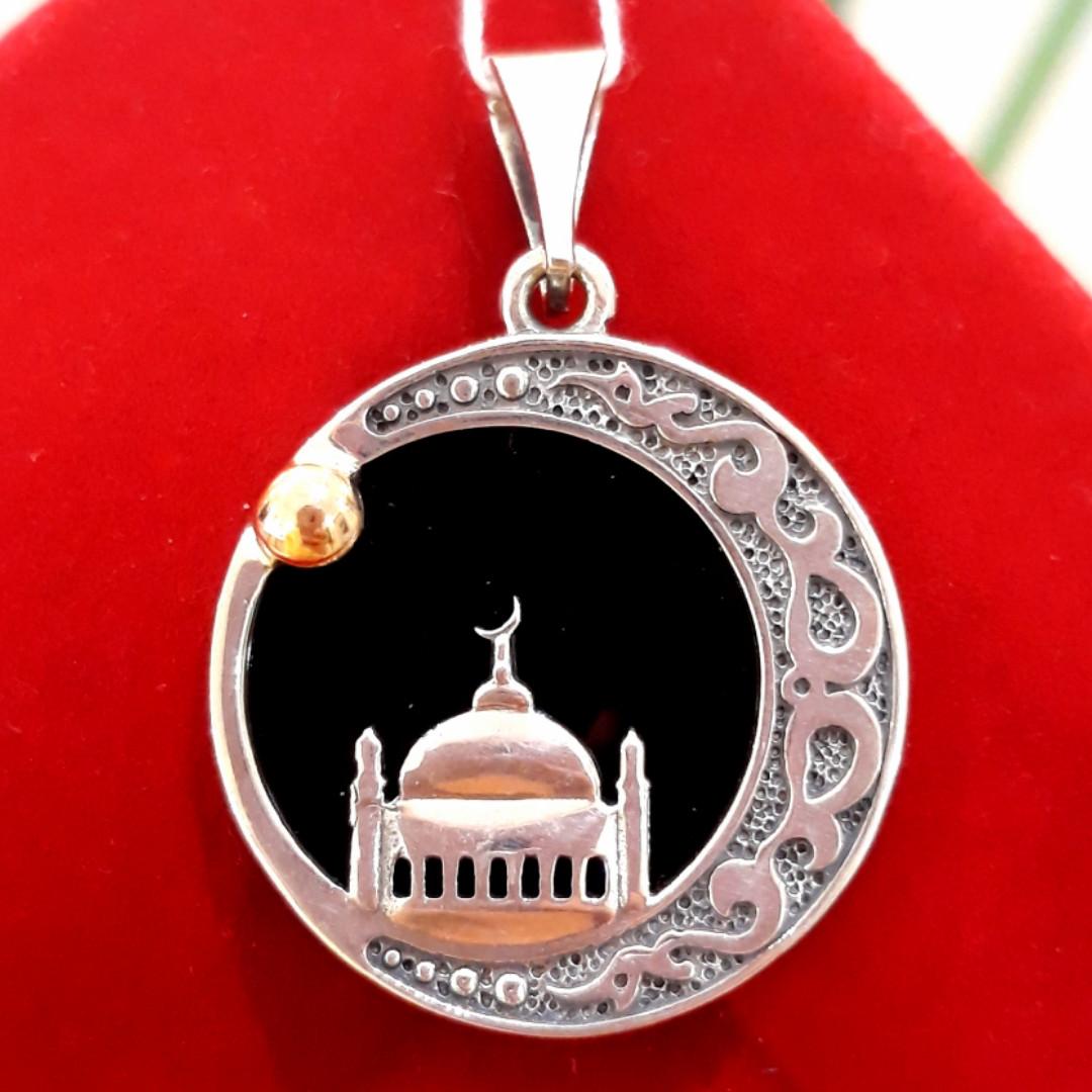 Серебряная мусульманская подвеска Стамбул