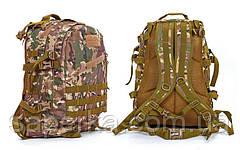 Рюкзак тактический штурмовой трехдневный V-40л, фото 2