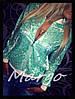 Куртка (МГ) 095