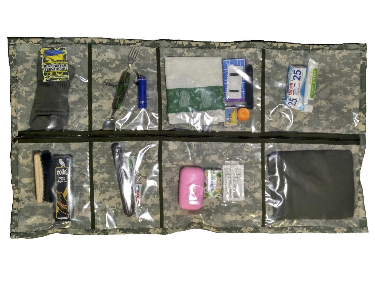 Нессесер хозпакет армейский в сборе минимальная комплектация