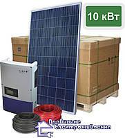 """Сонячна електростанція 10 кВт """"Преміум"""" (на Німецьких комплектуючих)"""